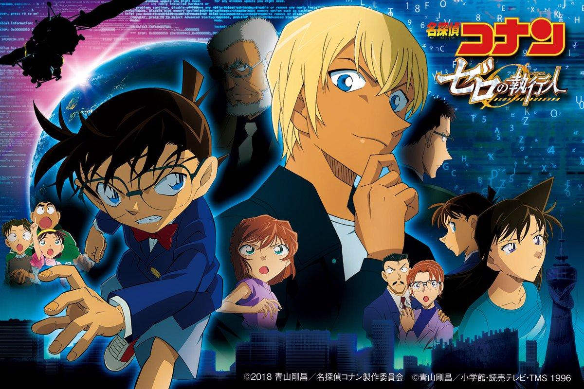 http://xemphimhay247.com - Xem phim hay 247 - Thám Tử Lừng Danh Conan 22: Kẻ Hành Pháp Zero (2018) - Detective Conan Movie 22: Zero The Enforcer (2018)