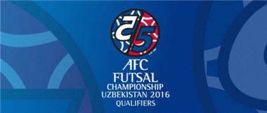 ฟุตซอลชิงแชมป์เอเชีย2016 ไทย
