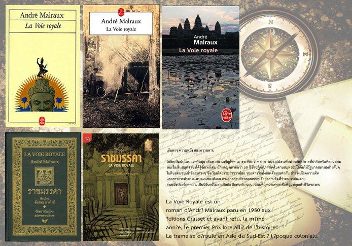 1393174505-book-o.jpg