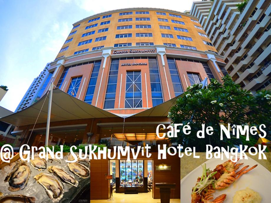 Seafood Maniac Caf De Nimes Grand Sukhumvit