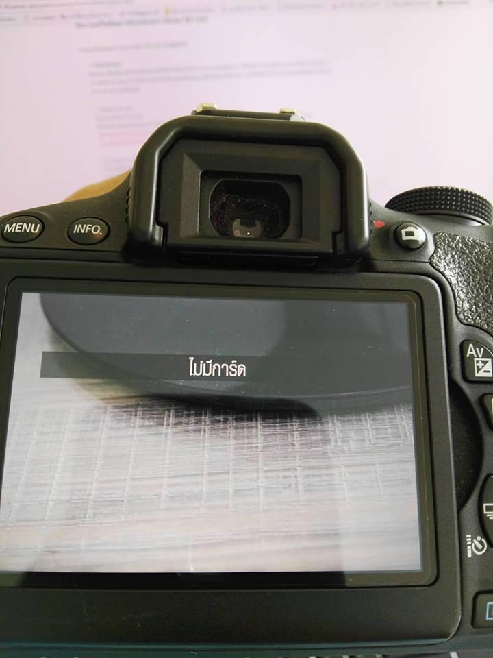 Canon 700d ไม่อ่านการ์ด (ขึ้นว่าไม่สามารถเข้าถึงการ์ด ใส่