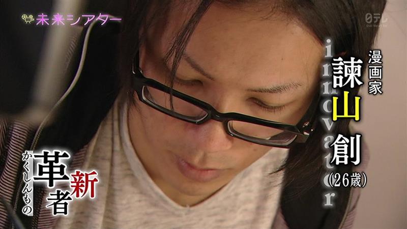 ไปเที่ยวบ้านของอาจารย์อิซายามะกันเจ้าค่ะ! >_< 1368205779-5-o