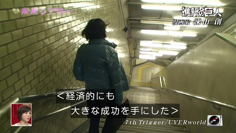 ไปเที่ยวบ้านของอาจารย์อิซายามะกันเจ้าค่ะ! >_< 1368205834-7-o