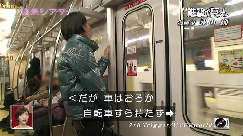 ไปเที่ยวบ้านของอาจารย์อิซายามะกันเจ้าค่ะ! >_< 1368205841-8-o