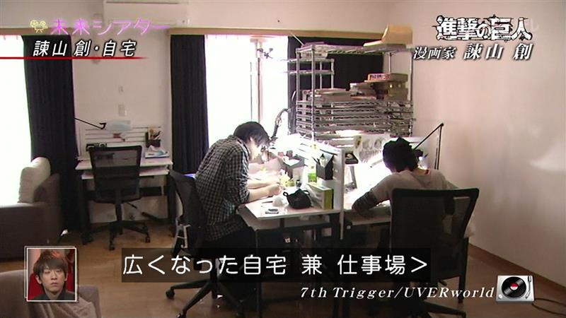 ไปเที่ยวบ้านของอาจารย์อิซายามะกันเจ้าค่ะ! >_< 1368205909-18-o