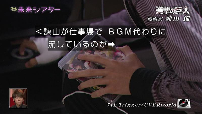 ไปเที่ยวบ้านของอาจารย์อิซายามะกันเจ้าค่ะ! >_< 1368205934-13-o