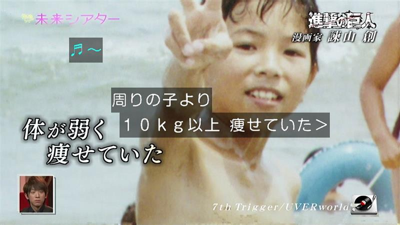 ไปเที่ยวบ้านของอาจารย์อิซายามะกันเจ้าค่ะ! >_< 1368206002-20-o