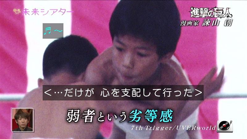 ไปเที่ยวบ้านของอาจารย์อิซายามะกันเจ้าค่ะ! >_< 1368206025-21-o