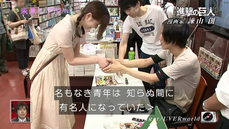 ไปเที่ยวบ้านของอาจารย์อิซายามะกันเจ้าค่ะ! >_< 1368206247-6-o