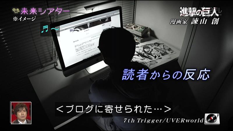 ไปเที่ยวบ้านของอาจารย์อิซายามะกันเจ้าค่ะ! >_< 1368206339-33-o