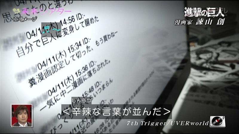 ไปเที่ยวบ้านของอาจารย์อิซายามะกันเจ้าค่ะ! >_< 1368206349-34-o
