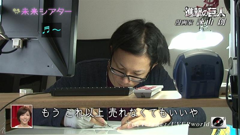 ไปเที่ยวบ้านของอาจารย์อิซายามะกันเจ้าค่ะ! >_< 1368206417-38-o