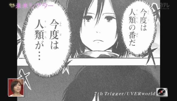 ไปเที่ยวบ้านของอาจารย์อิซายามะกันเจ้าค่ะ! >_< 1368207077-3ff8bd42s-o