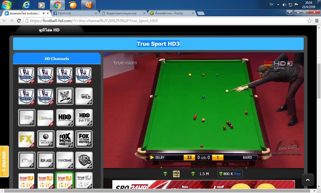 อยากทราบชื่อผู้บรรยายสนุกเกอร์ True Sport HD3 ครับ - Pantip