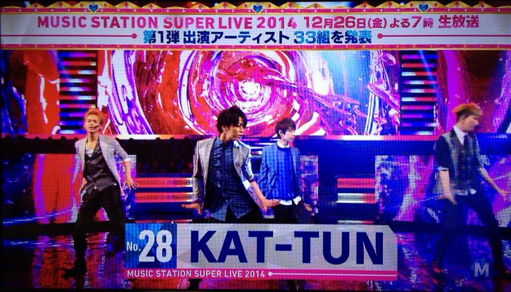I'M KAZUYA KAMENASHI ?136??�KAT-TUN 23nd single ?Dead or Alive ...