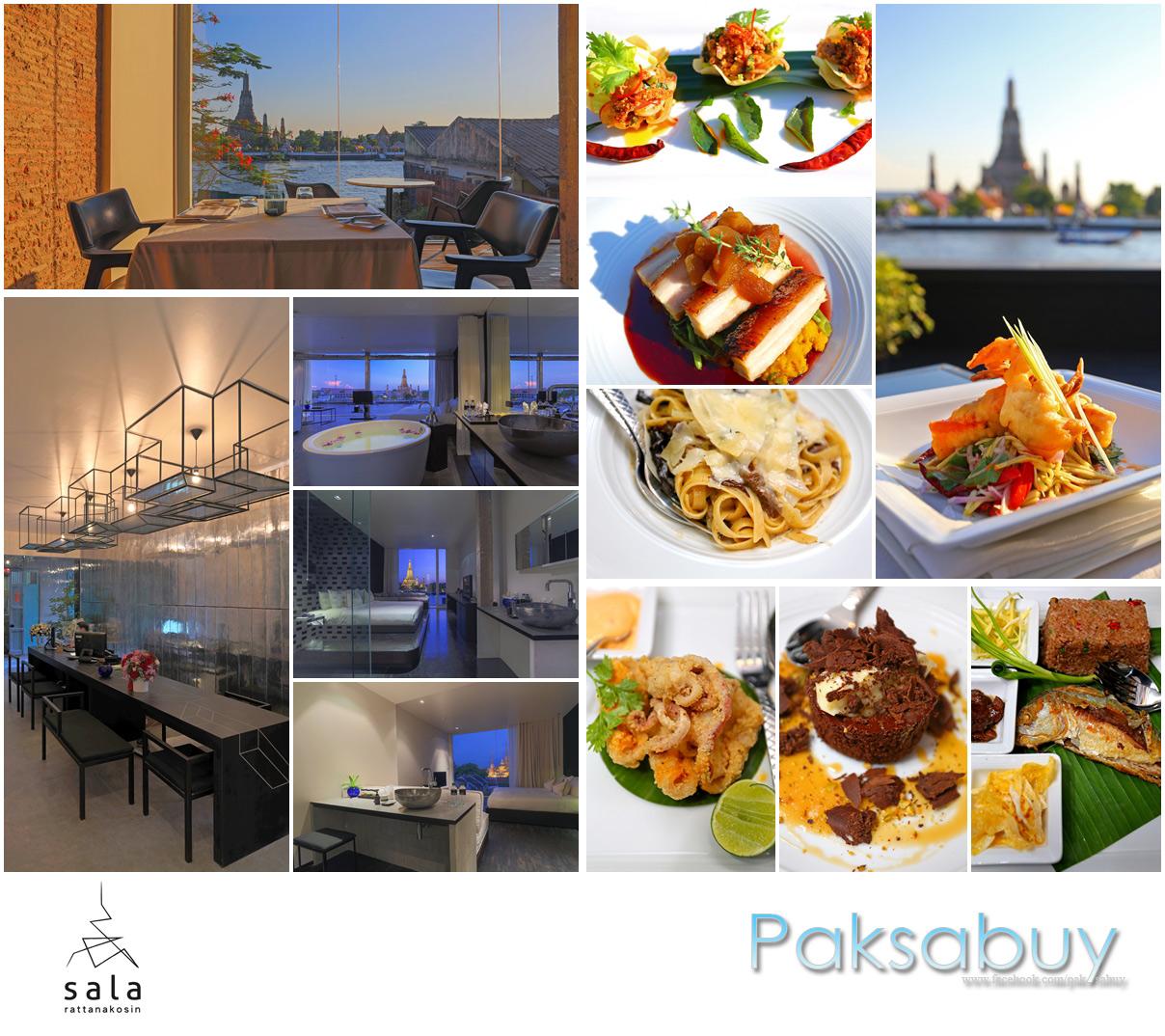 Sala Rattanakosin Bangkok Pantip