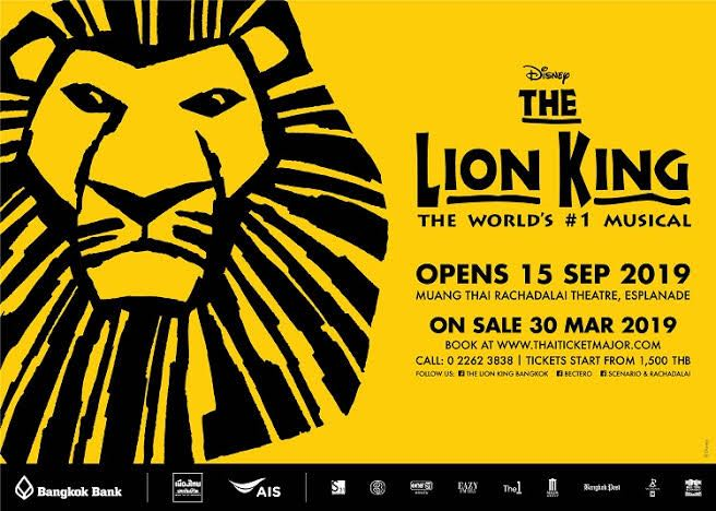 Lion King The Musical Pantip