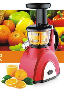 ???????????????????????????? sokany Slow Juicer ???? NH-228 - Pantip