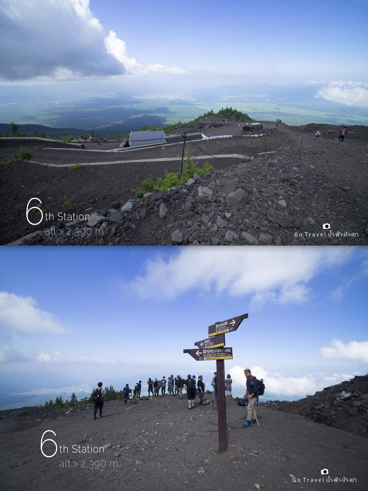 ภูเขาไฟฟูจิ