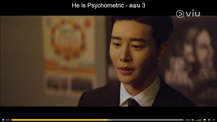 มีใครดู he is psychometric พูดคุยกันหน่อย - Pantip