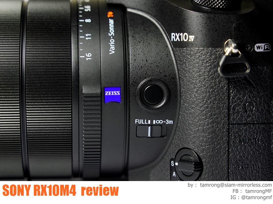 รีวิวแบบบ้านๆ SONY RX10M4 กล้องสายนก สายติ่ง ซูมโหดเหมือน