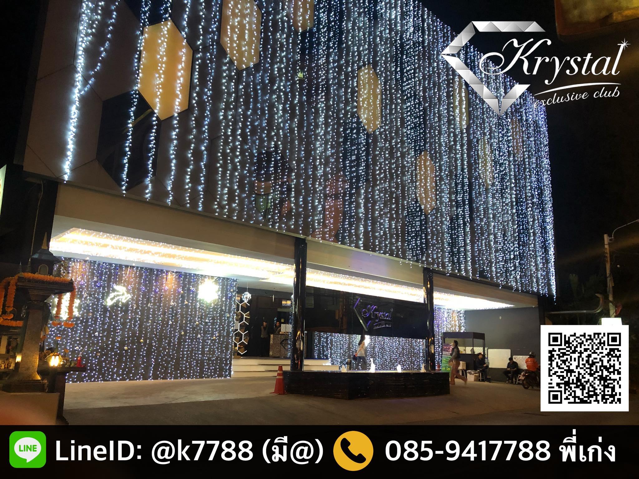 ร้านคริสตัล ทองหล่อ25 Krystal Exclusive Club - Pantip
