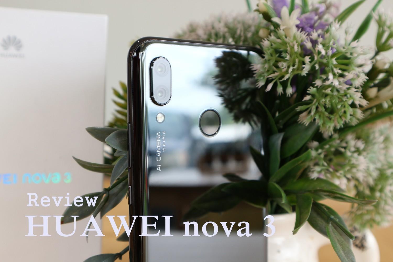 รีวิว huawei nova 3 สมาร์ทโฟน 4 กล้องสมองกล AI Camera นักฆ่า