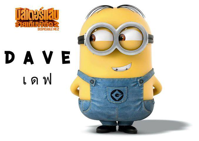 1373421049-Dave-o.jpg