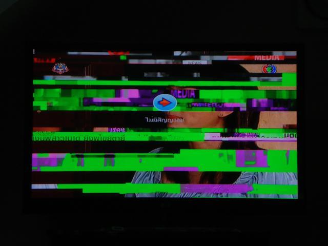 Update!!!   รบกวนช่วยหน่อยค่ะ  PSI O2 HD ดูไม่ได้ ล้าน% - Pantip