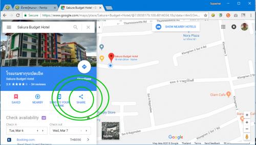 สร้าง qr code ให้ไปที่applicationใน google store ยังไง - Pantip