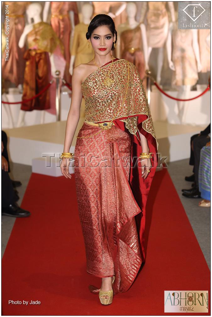 HRH Princess Bajrakitiyabha of Thailand wears applied ...