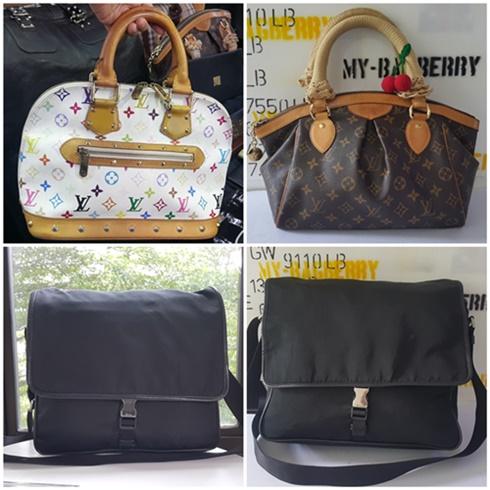 5f23309a59 กระเป๋าแบรนด์เนมมือสองของแท้ 100% สภาพสวยพร้อมใช้ราคาพิเศษ - Pantip