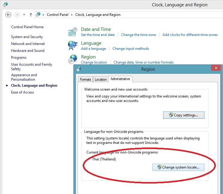 notepad ภาษา ต่าง ดาว window 10
