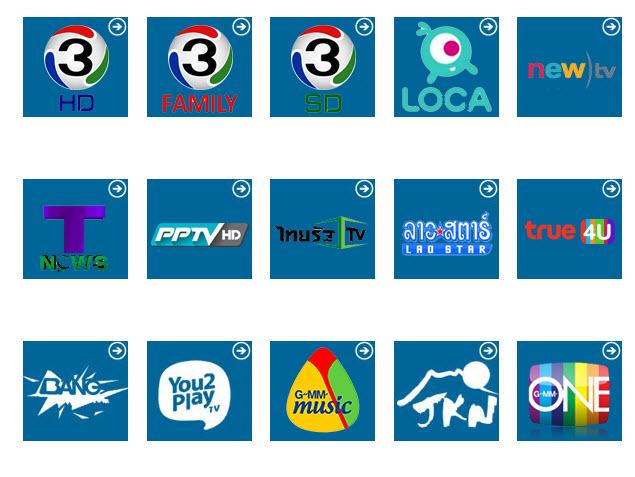 ช่อง 3 SD http://tv.ohozaa.com/live/3sd/ 2. ช่อง 3 HD http://tv.ohozaa.com/live/3hd/ 3. ช่อง 3 Family http://tv.ohozaa.com/live/3family/