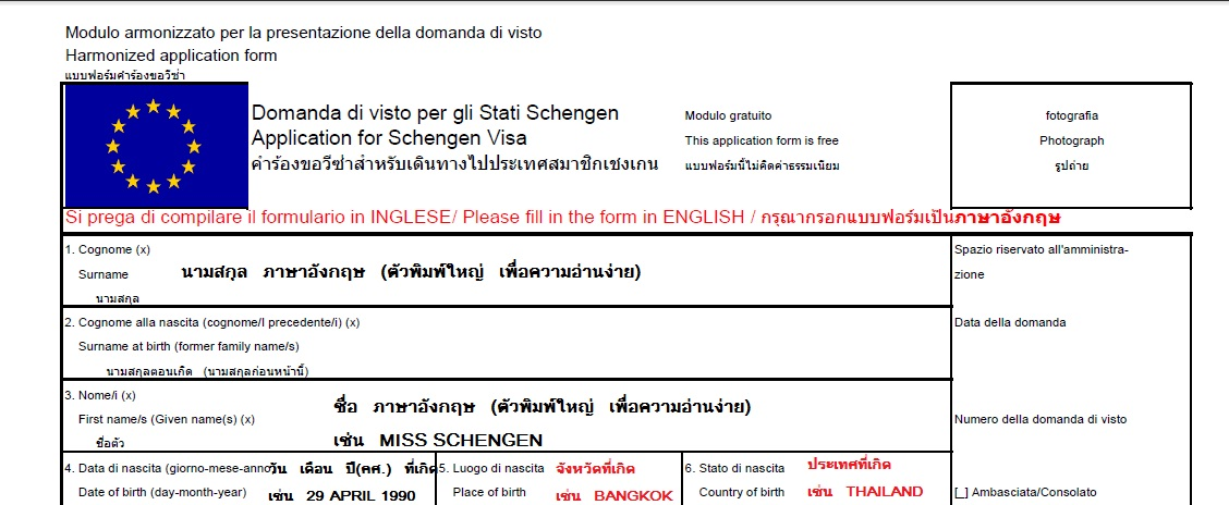 o2jh5nfsr0qBK7uNY07-o Visa Application Form For Thailand on thailand visa on arrival form, thailand tourist visa application, thailand visa stamp, thailand tourist visa for americans, thailand tourism, work permit application form, thailand visa fees, thailand passport, thailand home, thailand brochure, thailand visa regulations, thailand immigration form, thailand visa information, thailand arrival card,