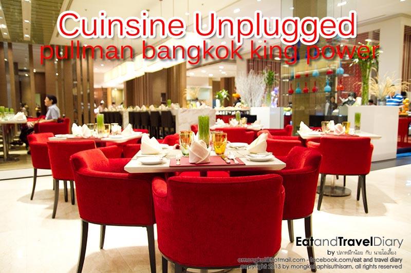 Buffet for Cuisine unplugged pantip