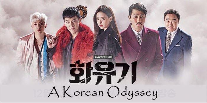 �ล�าร���หารู�ภา�สำหรั� dvd A Korean Odyssey ฮวายู�ิ รั�วุ���ะลุ�ิภ�