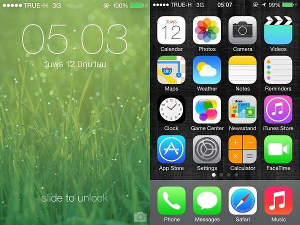 kwalai Iphone 4s Pantip