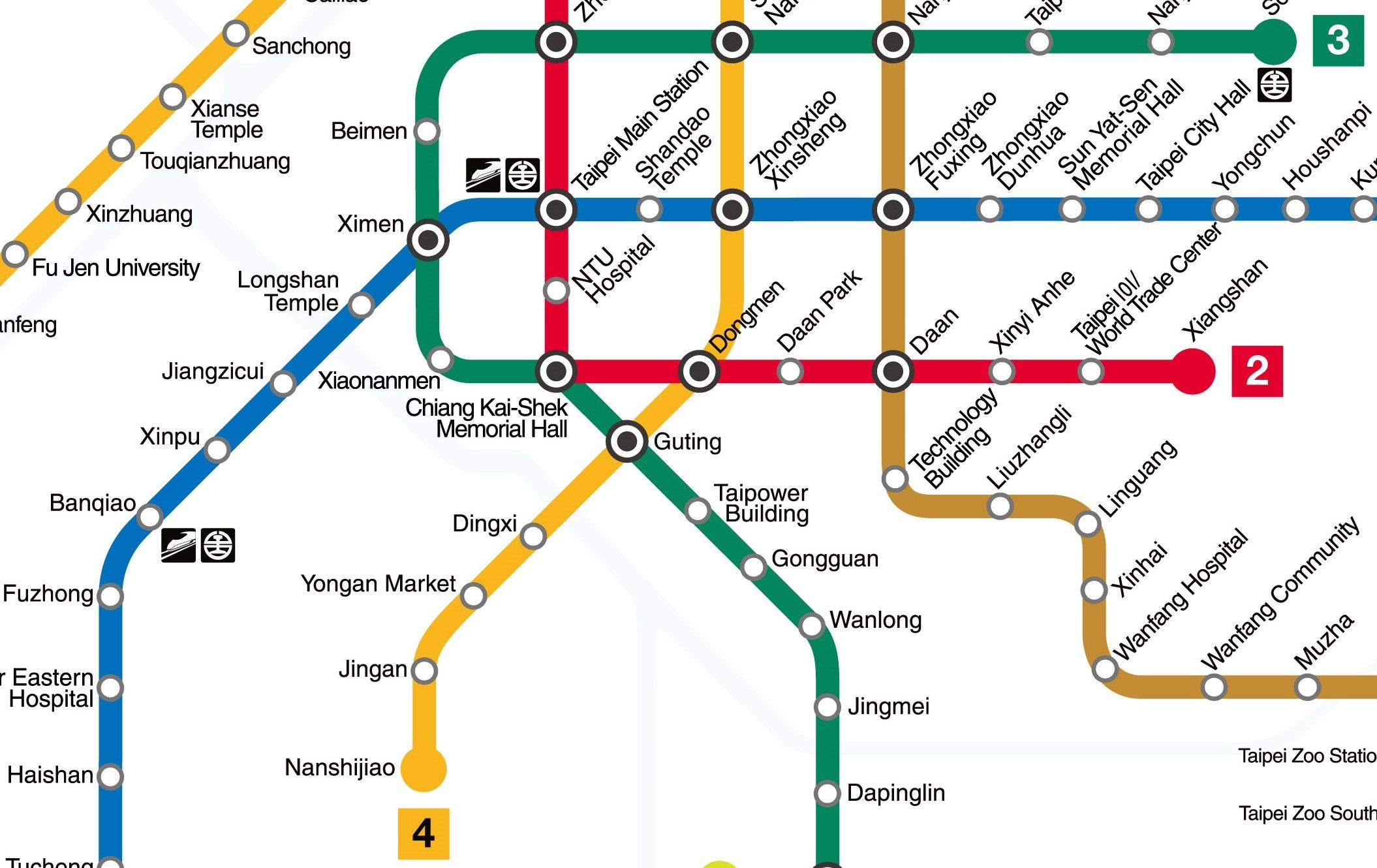 ขึ้นรถไฟ MRT สายที่4 สายสีเหลือง ไปลงที่ สถานี