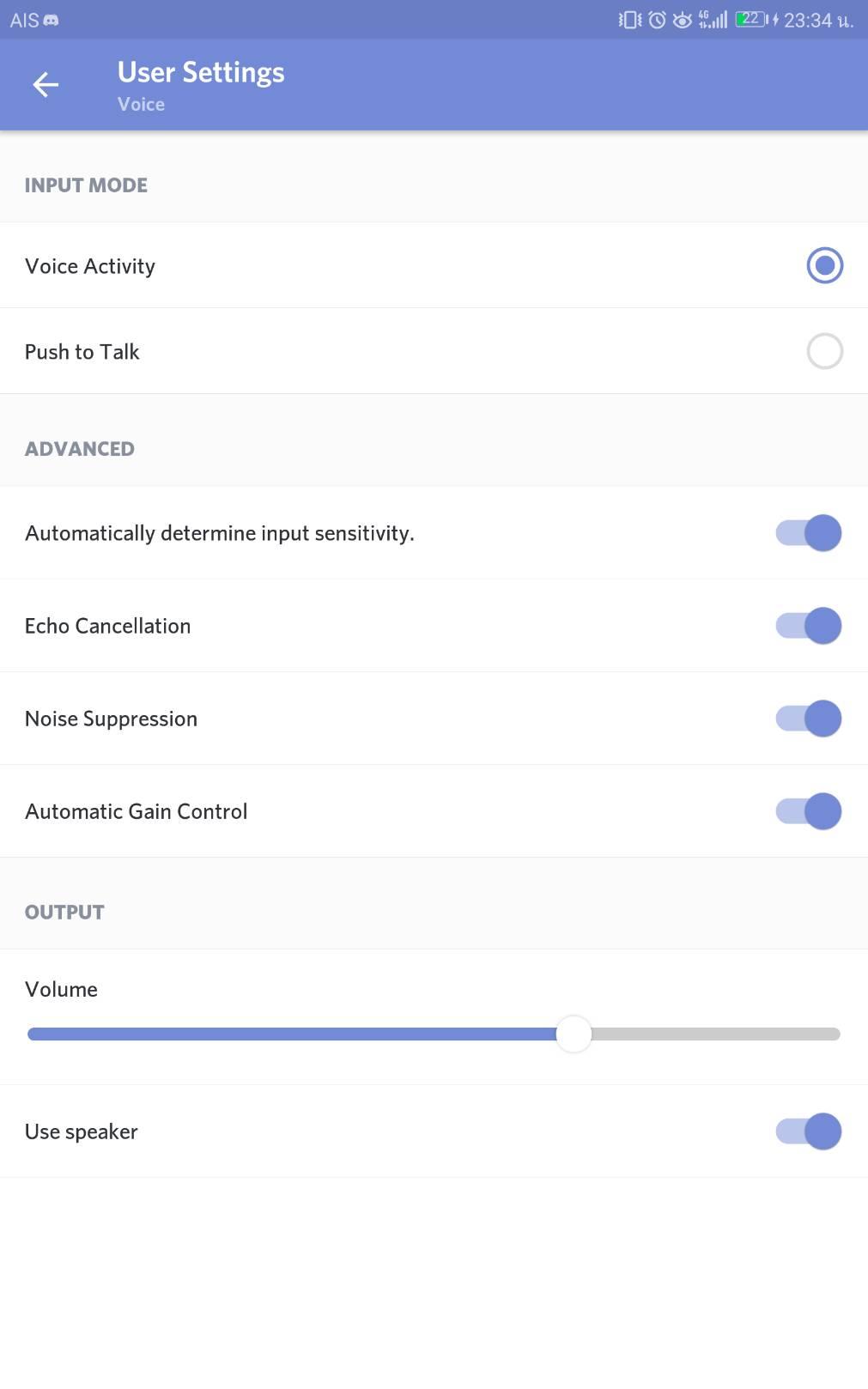ขอคำแนะนำ โปรแกรม discord android พูดไม่ได้ฟังได้อย่างเดียว