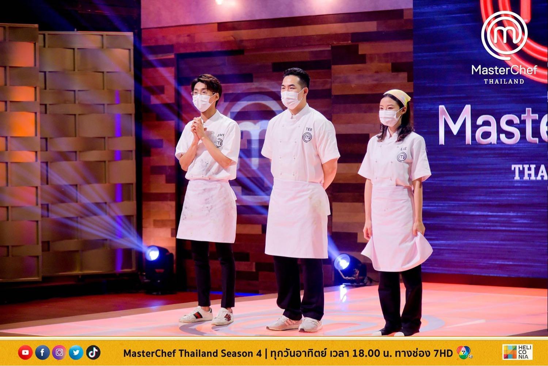 """À¸'อแสดงความย À¸™à¸"""" À¸ À¸šà¸œ À¸Šà¸™à¸° Masterchef Thailand Season 4 À¸"""" À¸§à¸¢à¸""""ร À¸š Pantip"""