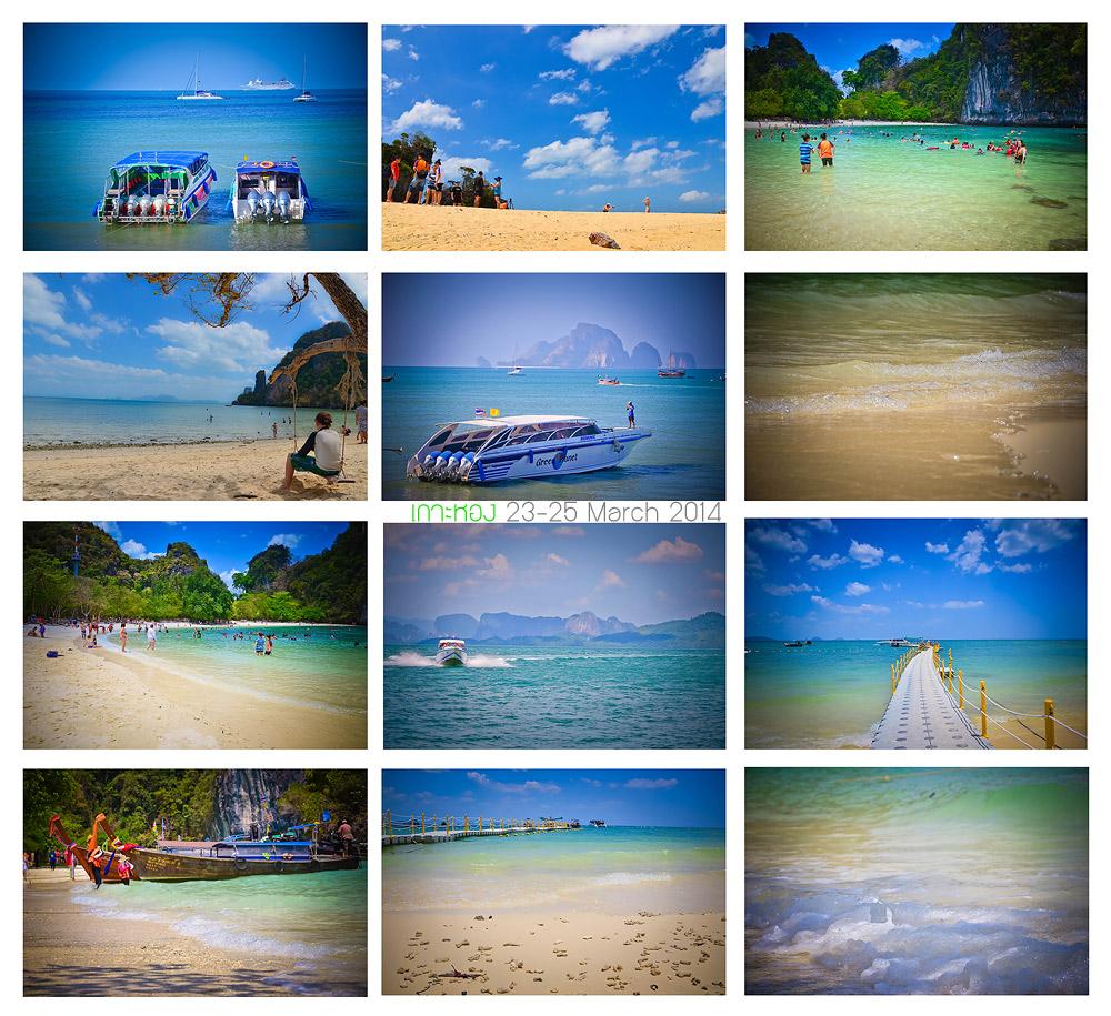 CR) สะพายกล้องท่องเที่ยวบินเดียวเที่ยวกะบี่ - Pantip