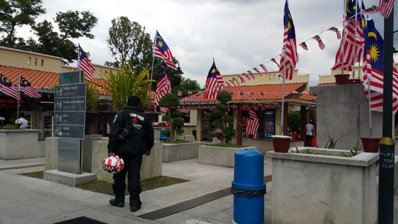 ทริปเซอร์เวย์ กรุงเทพฯ - เซปัง MotoGP 2016 - Pantip