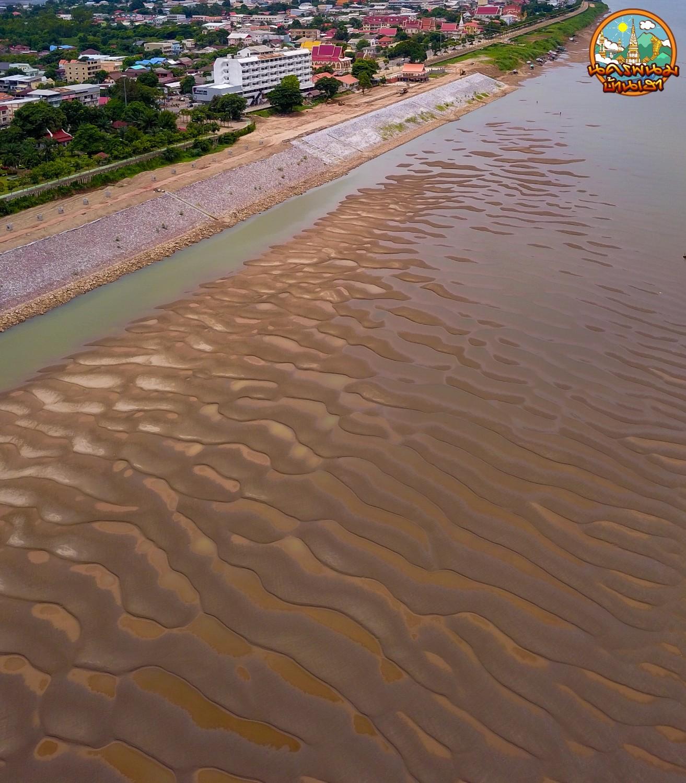 หาดทรายทองศรีโคตรบูร