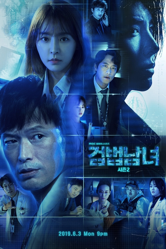 Partners-for-Justice-2-(2019)
