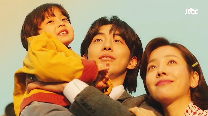 The Light in Your Eyes ] หากเพียงเรามีกันและกันเหมือนวันวาน (ending) -  Pantip