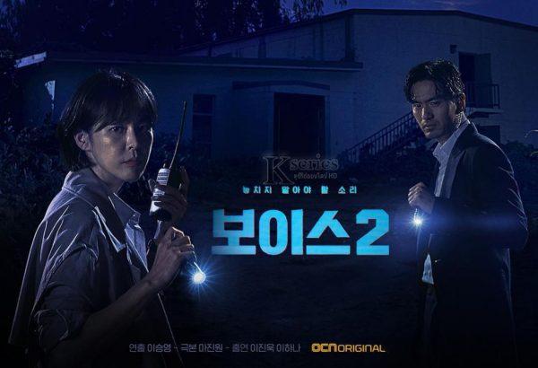 �ล�าร���หารู�ภา�สำหรั� Voice Season 2 �ีรี�ย�เ�าหลี