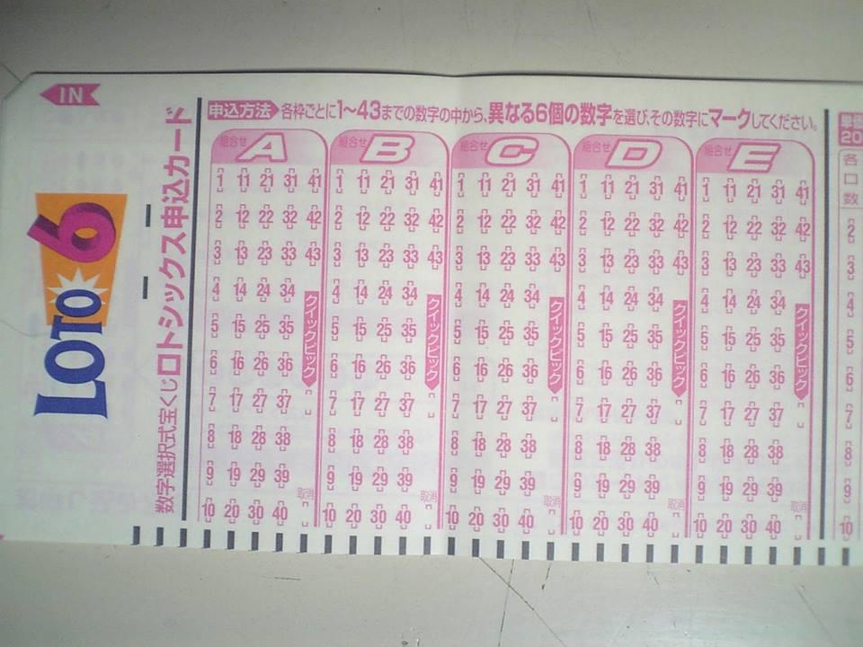 อย่าช้า เกาะติดเลขเด็ด ข่าวเลขเด็ดงวดนี้ ได้ที่นี่ อัพเดททุกงวด 1 มีนาคม 2562 - Page 20 of 22 ติดตามเลขเด็ดงวดนี้ได้ที่ Mthai Lotto