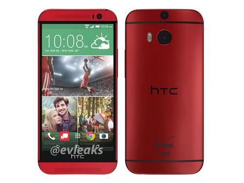 ... ได้ปล่อยภาพหลุดสมาร์ทโฟน HTC One M8 สีแดงออกมาให้ได้เห็นกันอีกแล้ว  โดยภาพที่เปิดเผยออกมานั้นโชว์ให้เห็นทั้งด้านหน้าและด้านหลังเครื่องอย่างชัดเจนอีกด้วย