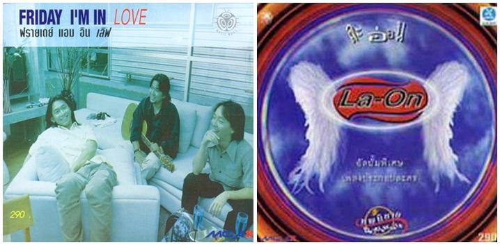 Friday I'm in love และ La-On อัลบั้มเทพนิยายนายเสนาะ